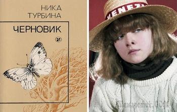 Удивительные способности и трагические судьбы советских детей-вундеркиндов