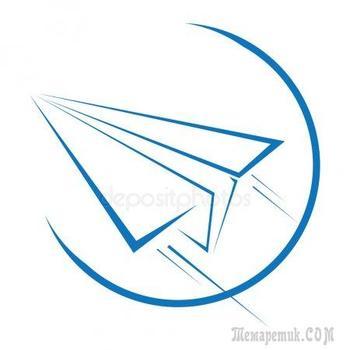 Бумажные крылья (Стих)