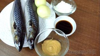 Скумбрия, запеченная в горчично-соевом маринаде