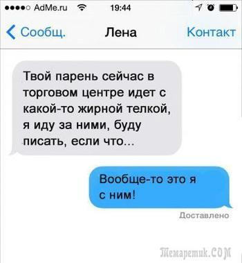 26 СМСок от близких подруг