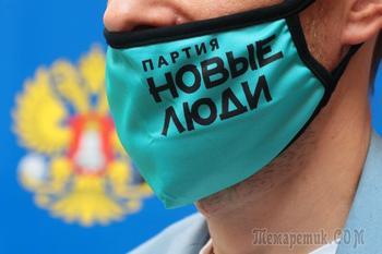 «Мы — реалисты, а не оппозиция»: за счет чего «Новые люди» прошли в Госдуму