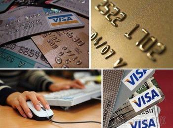 Хоум Кредит Банк, кредитная карта
