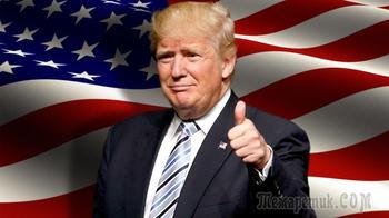 Трамп рассказал о планах США на Армению