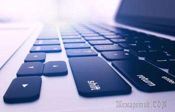7 хитрых сочетаний клавиш на компьютере, с которыми можно почувствовать себя настоящим профи