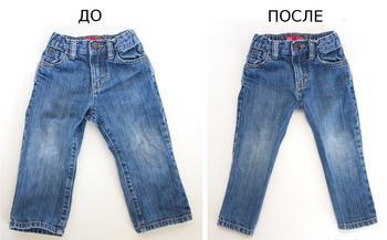 Как переделать обычные детские джинсы в облегающие