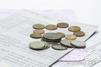 ВТБ, кредит и страховка
