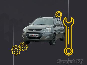 Выживший: ремонт и обслуживание Hyundai Matrix