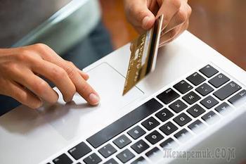 Альфа-Банк, консультация с обманом или не компетентность консультантов