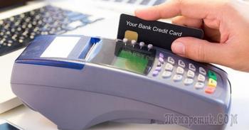 Почта Банк, банк для пенсионеров