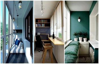 Идеи обустройства небольшой лоджии в городской квартире
