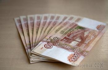 Совкомбанк, представитель банка обманул по условиям
