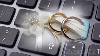 Заявление в загс на заключение брака можно ли подать онлайн?
