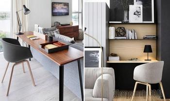 25 бюджетных вариантов обустройства домашнего офиса в гостиной