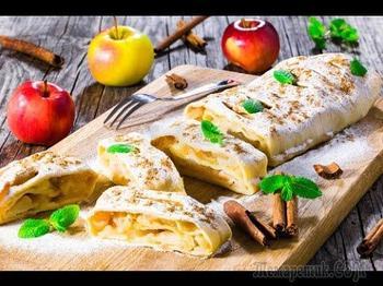 Быстрый Яблочный Штрудель из Лаваша