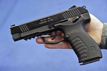 Необычный китайский пистолет NORINCO QX4