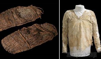 Что носили наши предки 1000 лет назад: самая древняя модная одежда, найденная археологами
