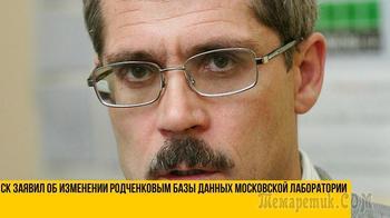 Во всем виноват Родченков: СК разобрался с обвинениями WADA