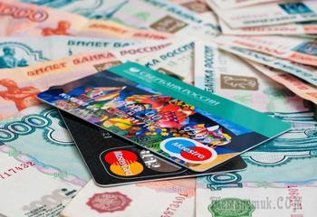 ВТБ 24. Обязательная финансовая защита