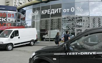 Нулевые автокредиты от производителей — в чем подвох