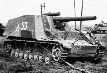 Боги войны: 26 фотографий самоходных гаубиц Hummel, воевавших по обе стороны фронта