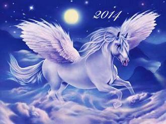 В чем встречать 2014 Новый год Синей деревянной Лошади?
