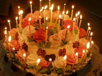 День рождения.