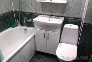 Ванная комната для мамы