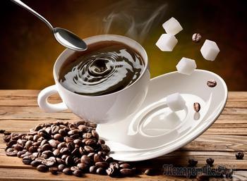 Спасибо, что бодришь или 10 фактов о влиянии кофеина на наш организм