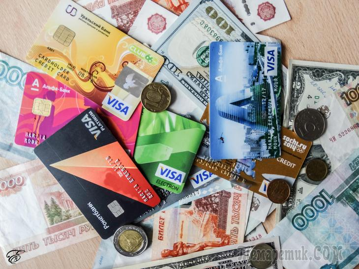 деньги до зарплаты займ онлайн