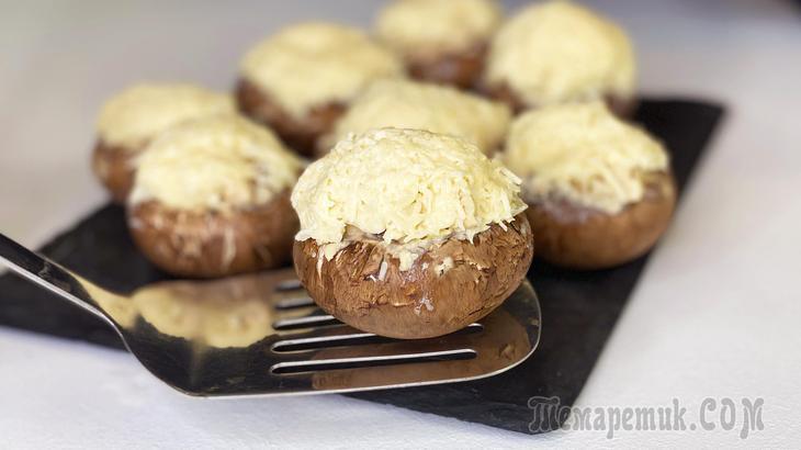 Такие грибочки хочется есть каждый день! Фаршированные шампиньоны за 20 минут