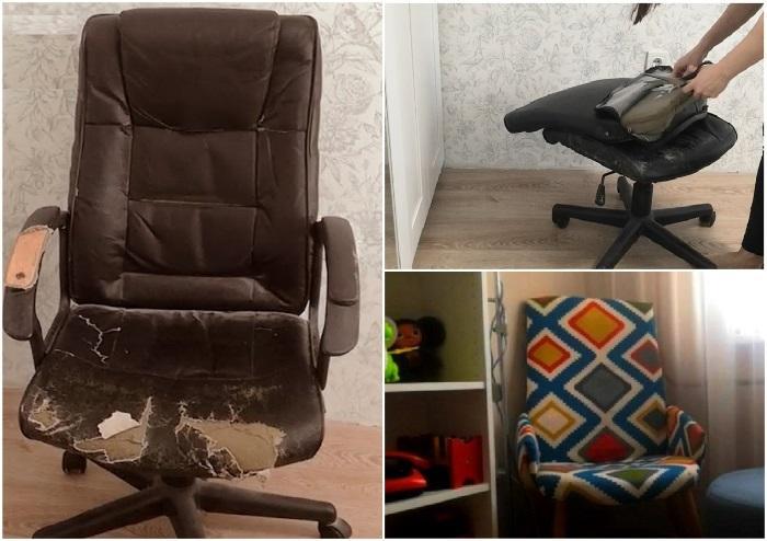 Как превратить облезлое офисное кресло в домашнее, чтобы не отправлять его в мусор