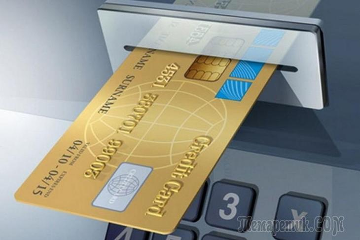 Заемщикам банка. MasterCard Gold для клиентов банка.