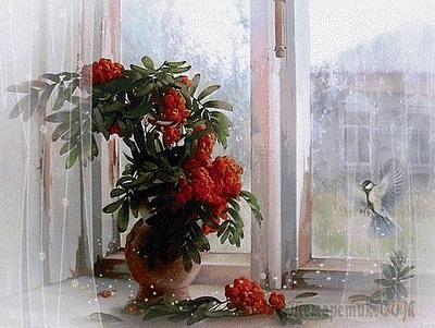 Рябина на окне (Стих)