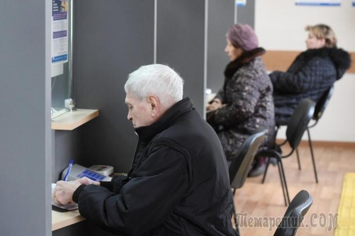 Перечислены изменения в жизни россиян с сентября