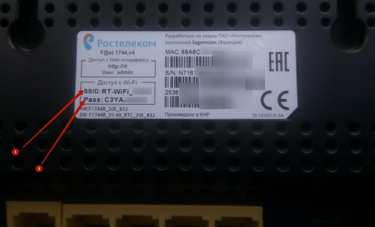 Пароль к WiFi на роутере Ростелеком