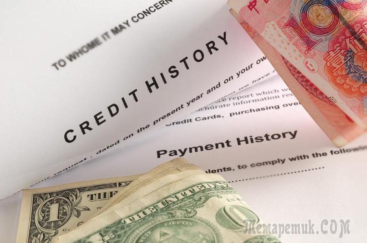 Изображение - Как мошенники «исправляют» чужую плохую кредитную историю fullsize