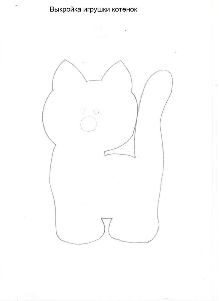 Простейшие выкройки игрушек для новичков котенок
