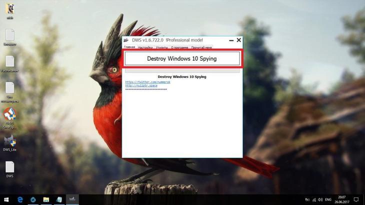 Запуск Destroy Windows Spying
