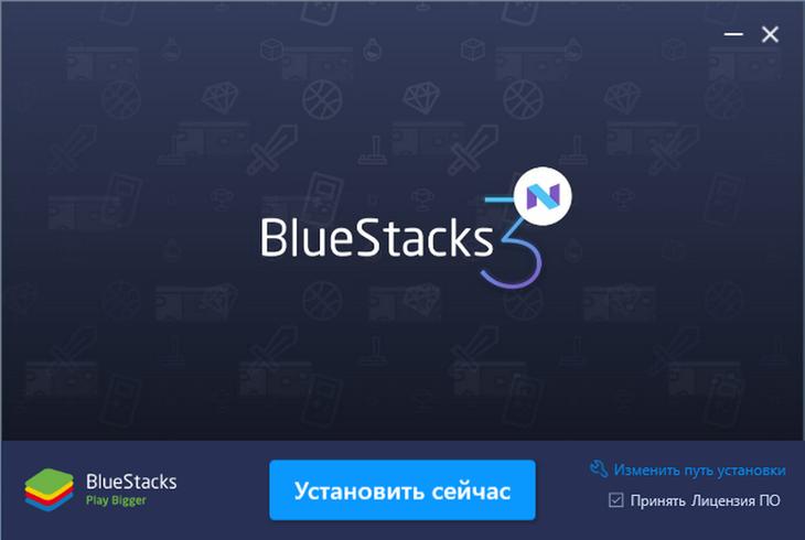 BlueStacks как установить андроид на компьютер