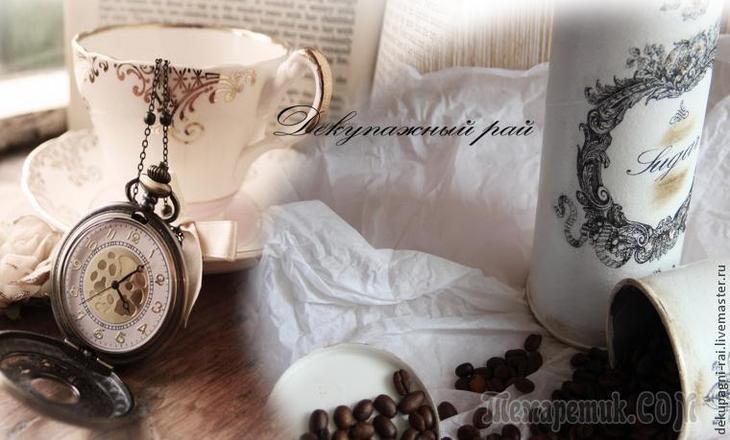 """Переделываем тубы """"Принглс"""" в баночку для хранения кофе"""