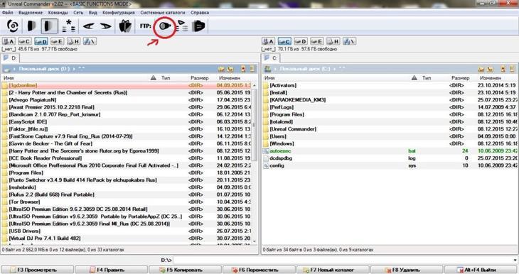 Файловый менеджер Total Commander, инструмент «Поиск файлов…»