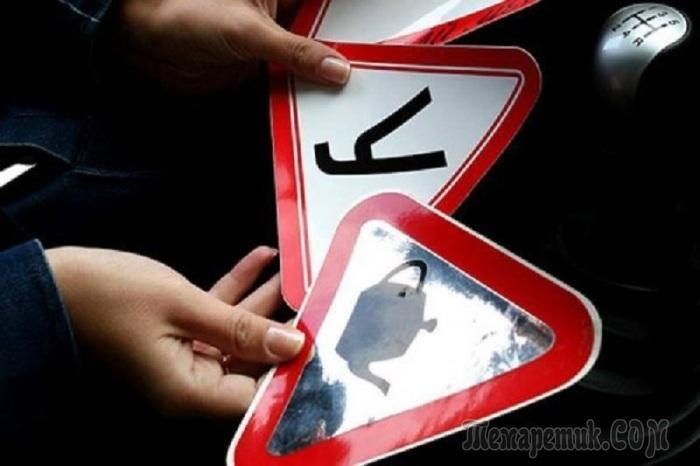 О чем не говорят в автошколе: 12 советов для водителей-новичков