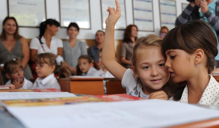 Германия: уроки счастья дети, уроки, школа