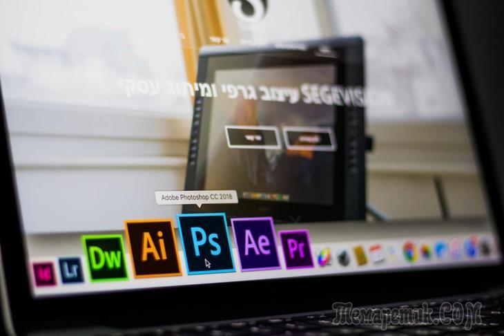 Не «фотошопом» единым: 10 бесплатных аналогов популярных программ