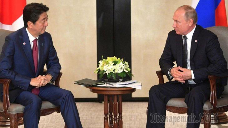 Мир сошелся на Курилах: к чему пришли Путин и Абэ