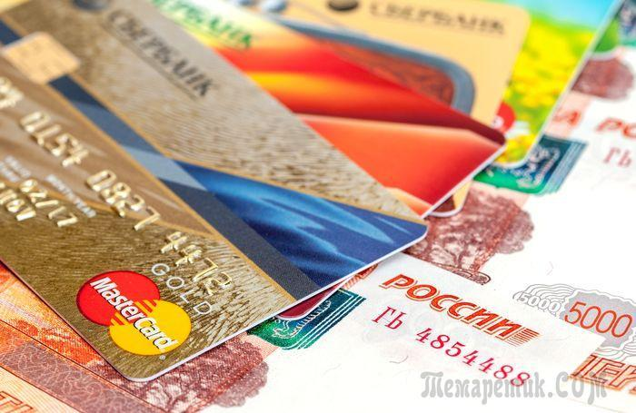 Сбербанк России, неясности с мобильным банком