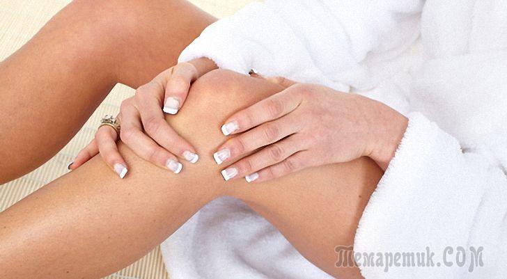 Что нужно делать чтобы суставы не болели профилактика заболеваний лечение народными средствами