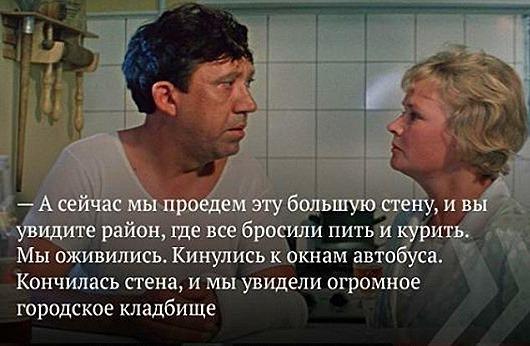 Тридцать цитат Юрия Никулина