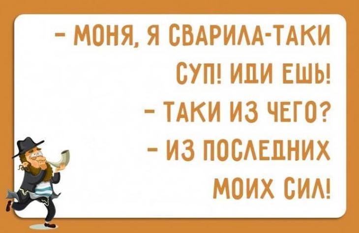 Неповторимые шутки от одесских женщин