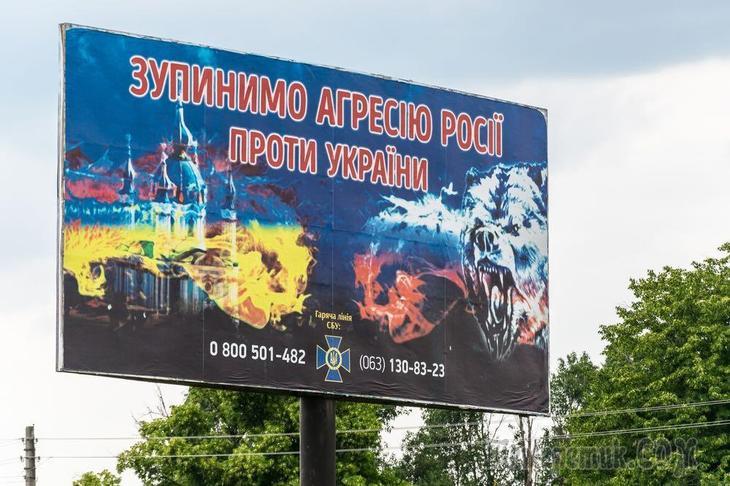 «Агрессия России» должна получить шанс стать реальностью